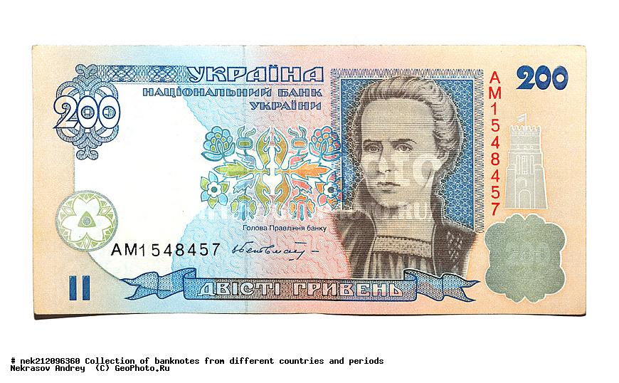 НБУ намерен изменить дизайн купюры номиналом 200 гривен