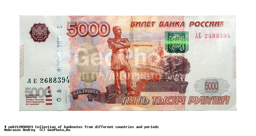 Как сделать 5000 руб 699