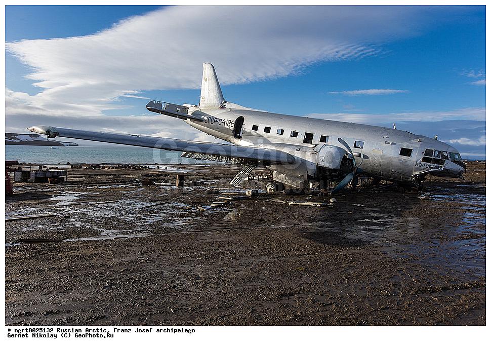 Авиакатастрофа 1981 тихий океан
