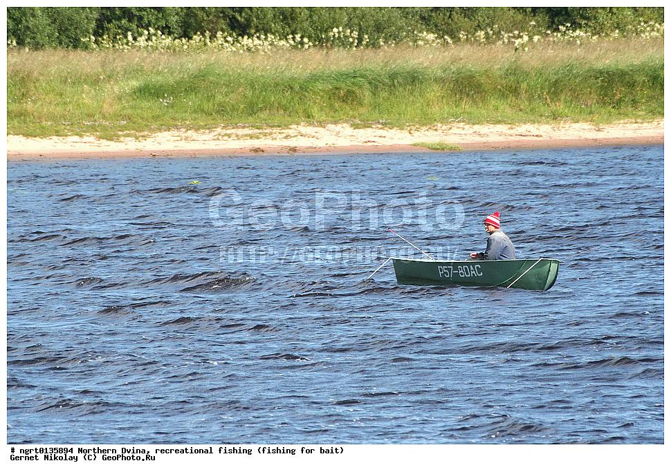 рыбалка на белом море и реке