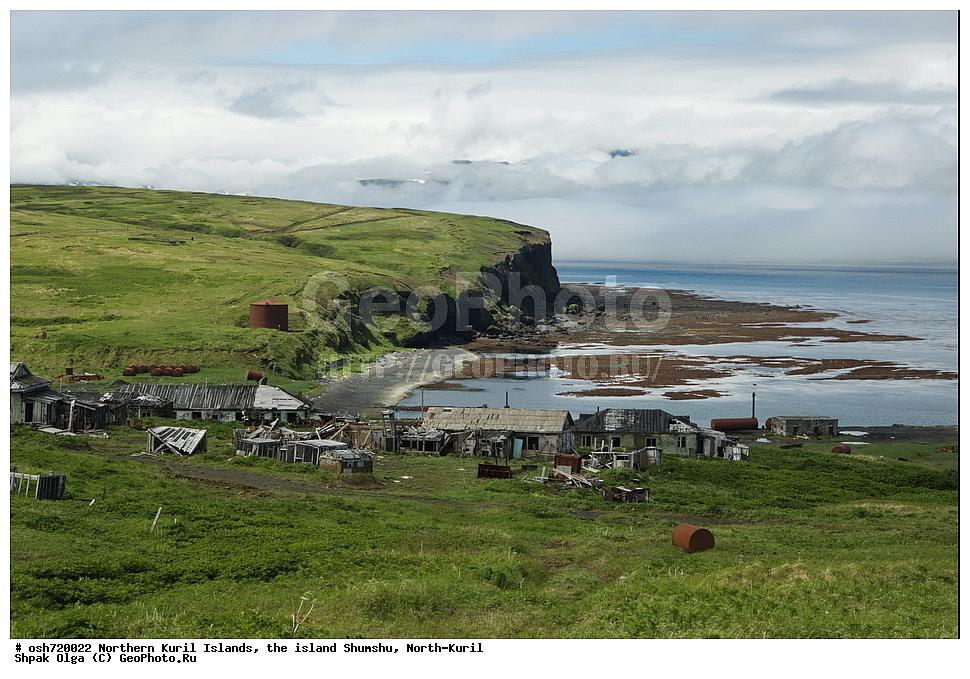 фото острова шумшу