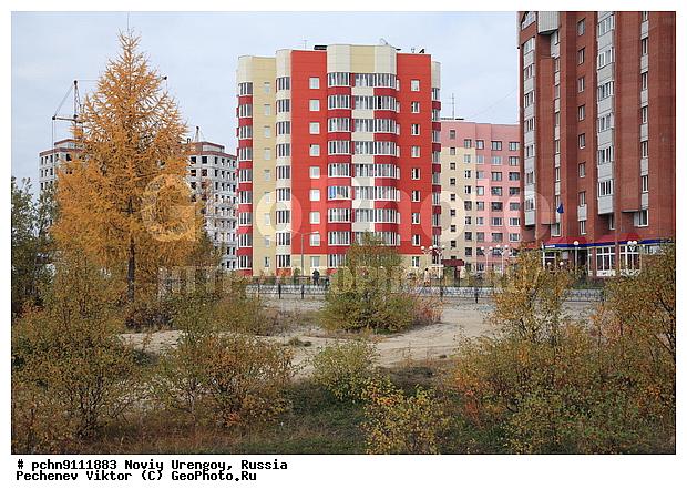 Мефедрон бердск