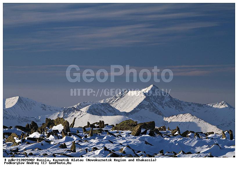 Сибири кемеровская область хакасия