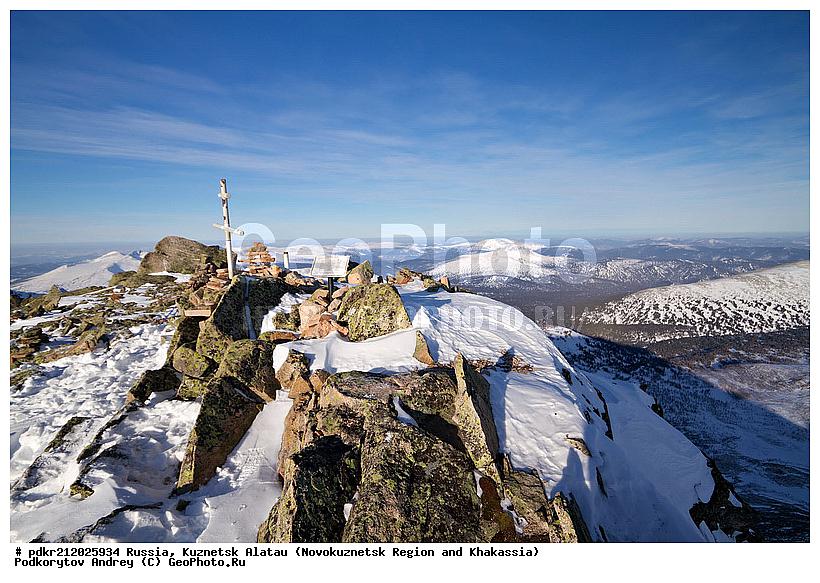 Горы в западной сибири фото