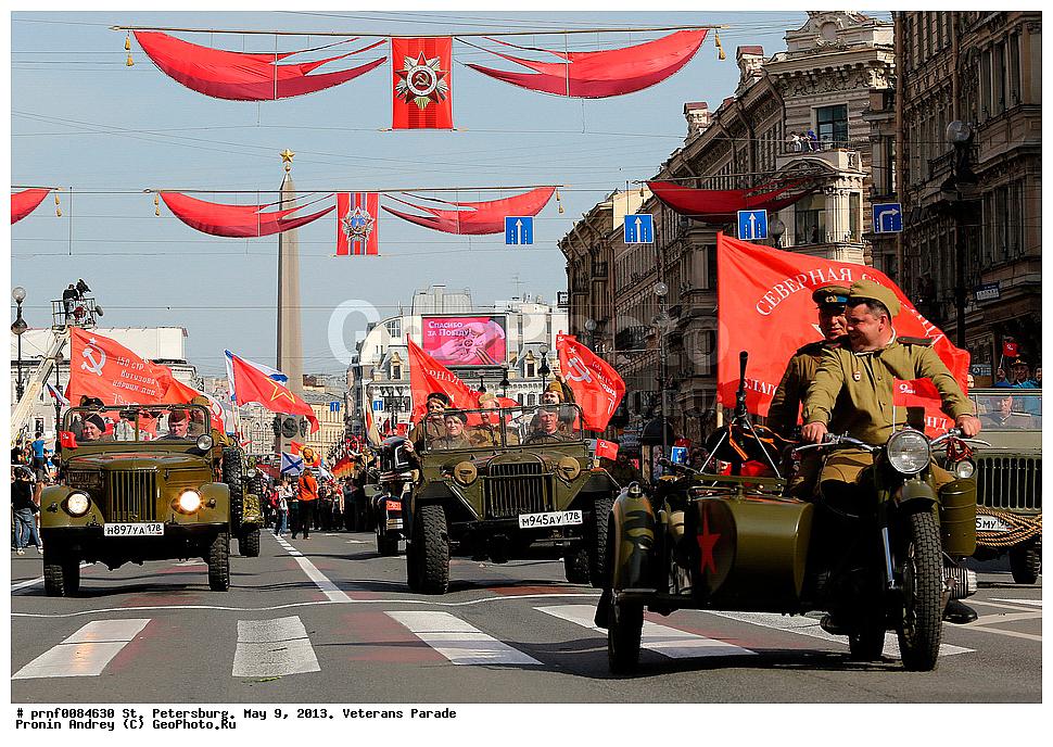 Проходят годы, сменяются поколения, но день 9 мая 1945 года