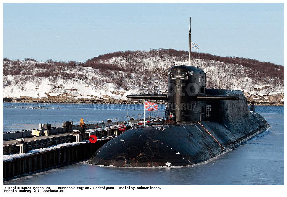 все о подводной лодке в мурманске