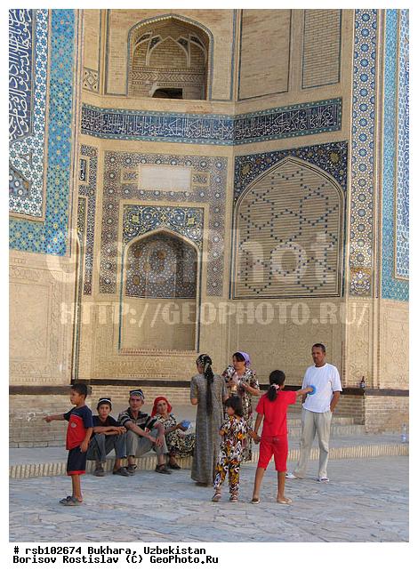 перечислены одиннадцать цена в узбекистане город бухара квартиры ФСБ Академия