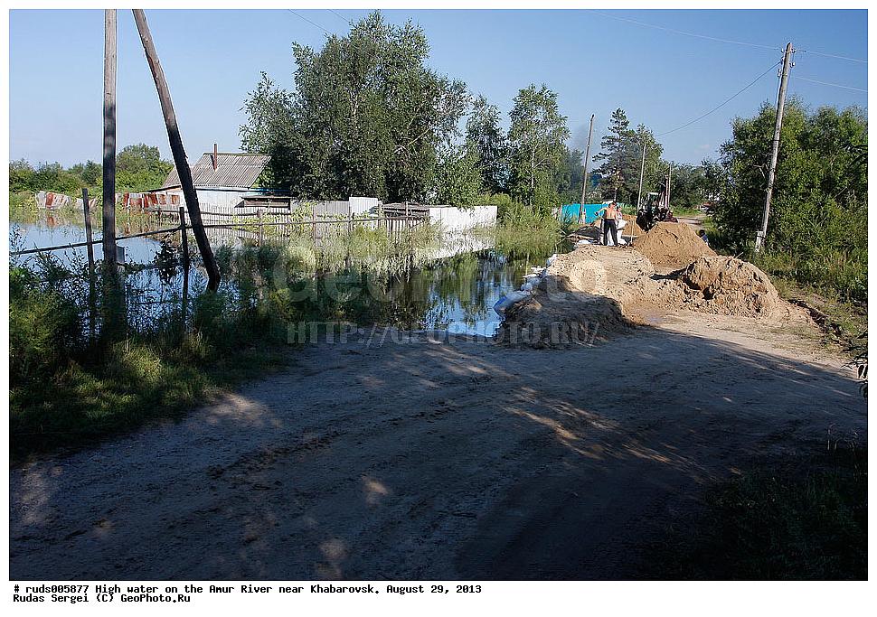 наводнение на амуре в августе 2013