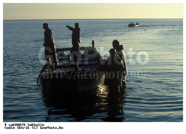 рыболовная компания экарма-сахалин