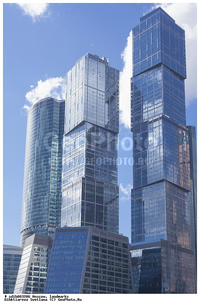 Фотография Московский международный деловой центр Москва-Сити ... 1edb72b486d