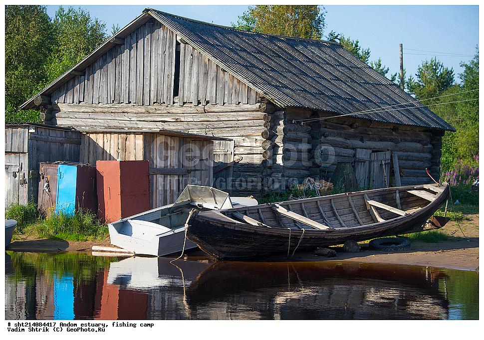 Рыболовный стан в ульяновске