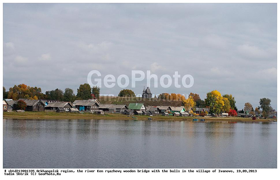 Деревня вершинино сентябрь 2013 озеро