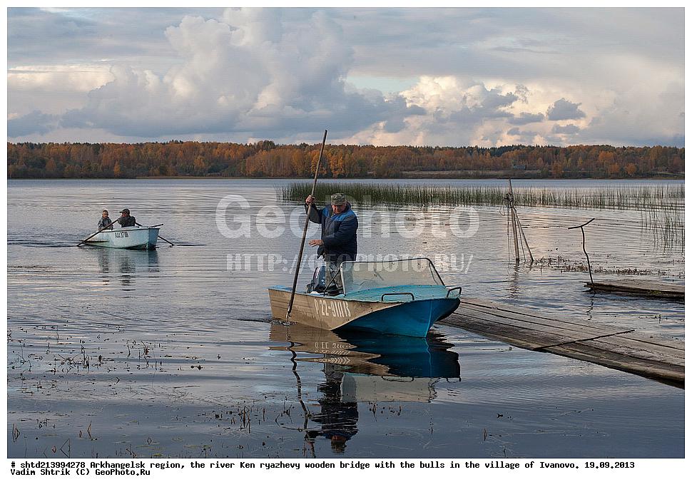 отдых и рыбалка на озерах в архангельской области