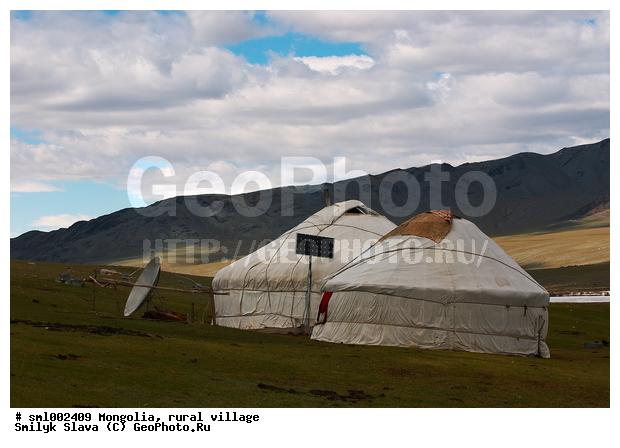 эксперимент Недвижимость в монголии цены этой непостижимой
