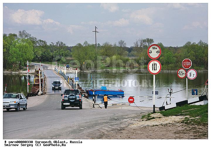 прогноз клева петропавловка днепропетровской