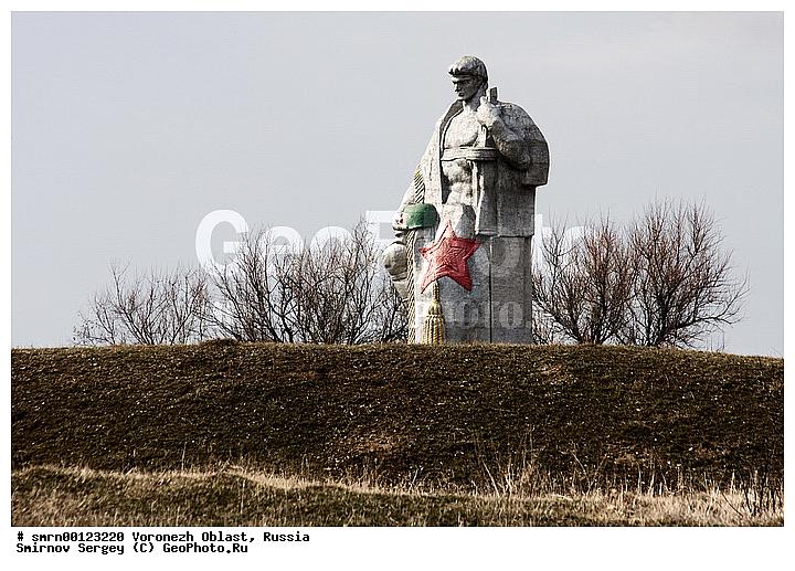 Памятники вов в воронежской области памятники ростова на дону фото и названия