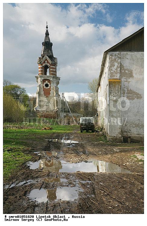 знакомства липецкая область село