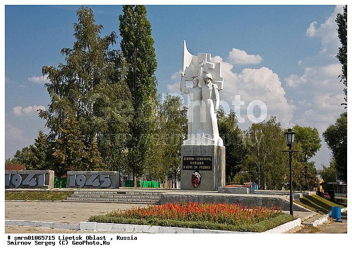 Памятник с сердцем Усмань памятник с семейный Павловск, Ленинградская обл.