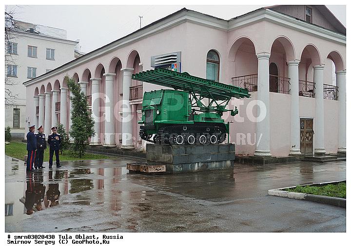 фото новомосковска тула обл