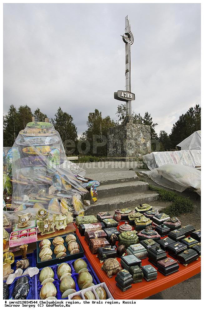трасса м5 европа азия памятник термобельем для детей