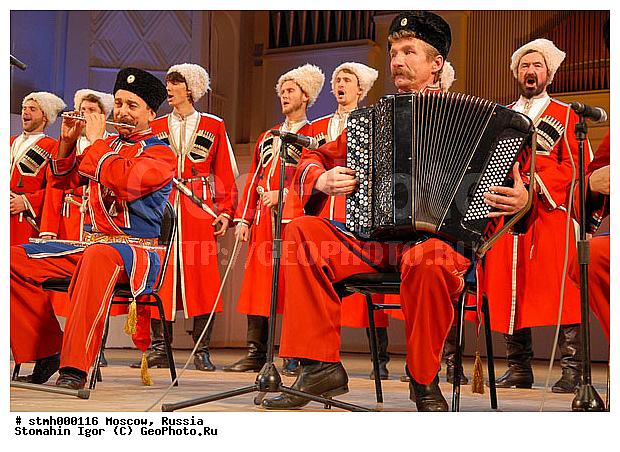 Nama: перевоз дуня держала - kuban cossack choir (2014) durasi: 3 menit 22 detik bitrate: 128 kbps upload date