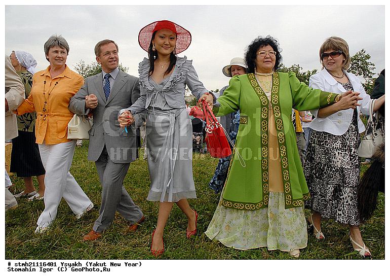 Национальная одежда для ысыаха