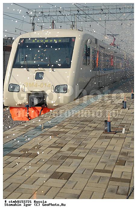 Тверь (новый год в поезде)