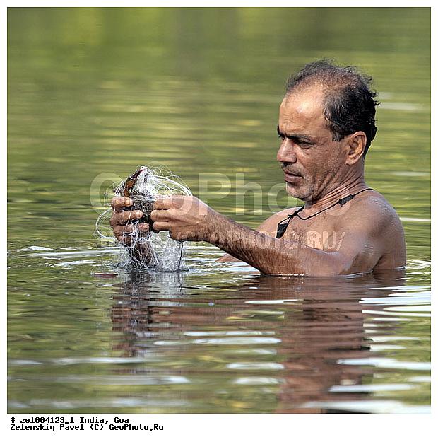 рыбалка в арамболе