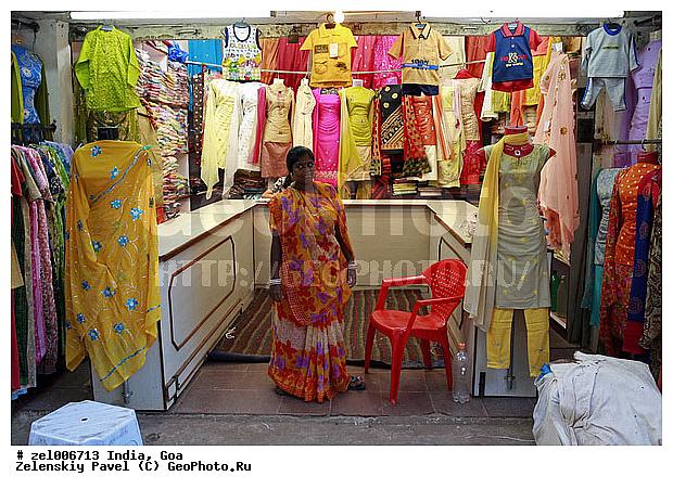 интернет магазин верхней женской одежды из козы