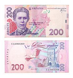 Деньги (Коллекция изображений денежных знаков разных стран и ...